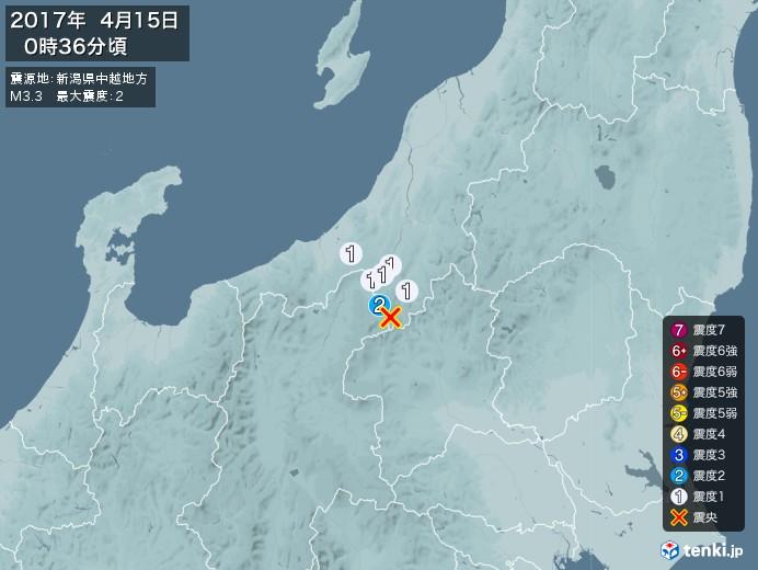 地震情報(2017年04月15日00時36分発生)