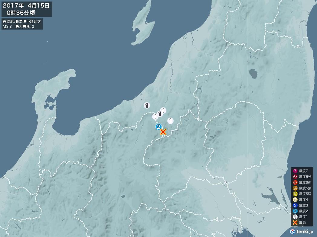 地震情報 2017年04月15日 00時36分頃発生 最大震度:2 震源地:新潟県中越地方(拡大画像)
