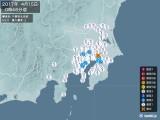 2017年04月15日00時46分頃発生した地震