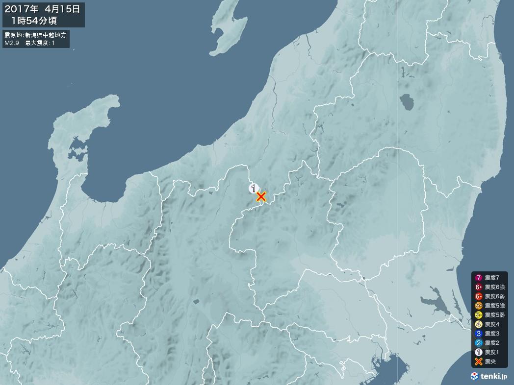 地震情報 2017年04月15日 01時54分頃発生 最大震度:1 震源地:新潟県中越地方(拡大画像)