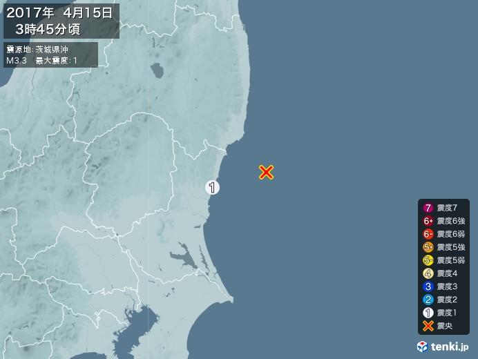 地震情報(2017年04月15日03時45分発生)