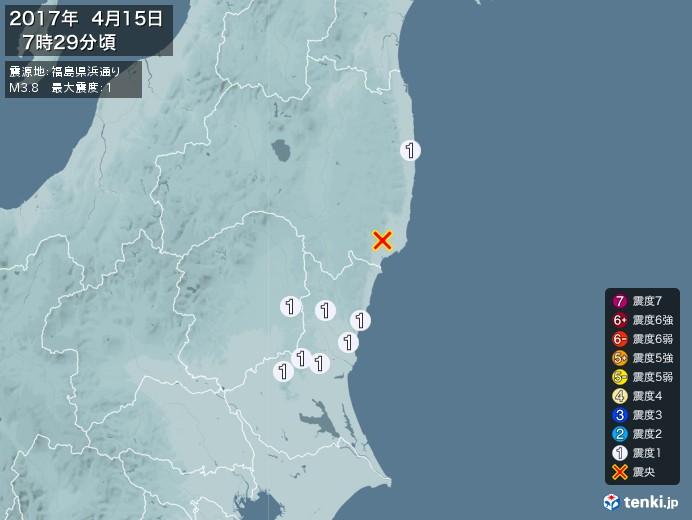 地震情報(2017年04月15日07時29分発生)