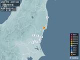 2017年04月15日07時29分頃発生した地震