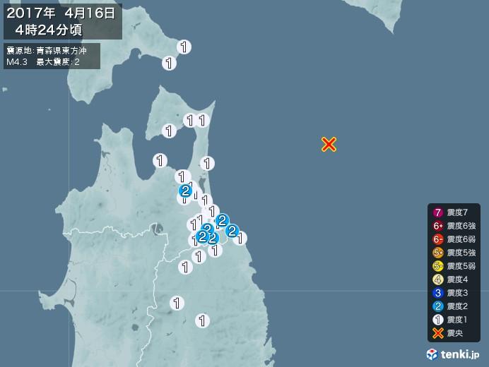 地震情報(2017年04月16日04時24分発生)