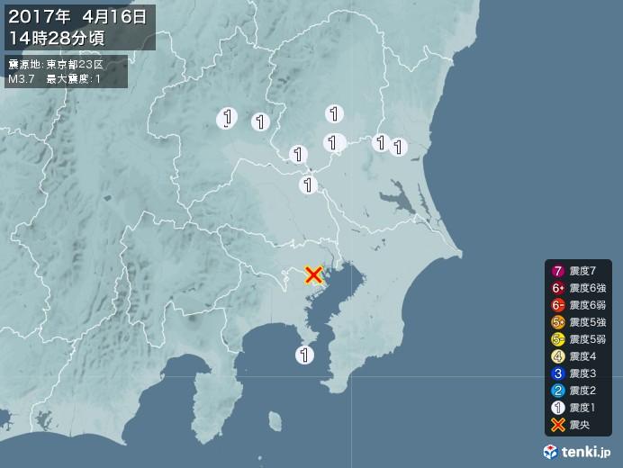 地震情報(2017年04月16日14時28分発生)