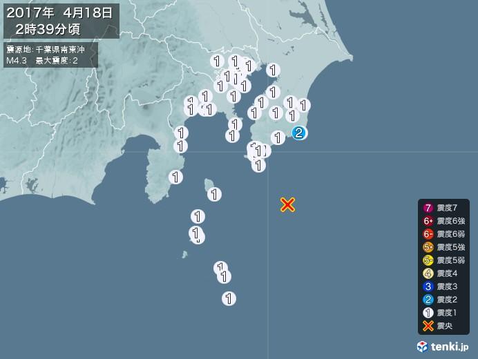 地震情報(2017年04月18日02時39分発生)