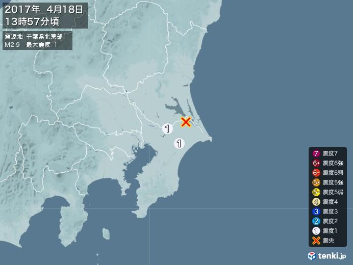 地震情報(2017年04月18日13時57分発生)