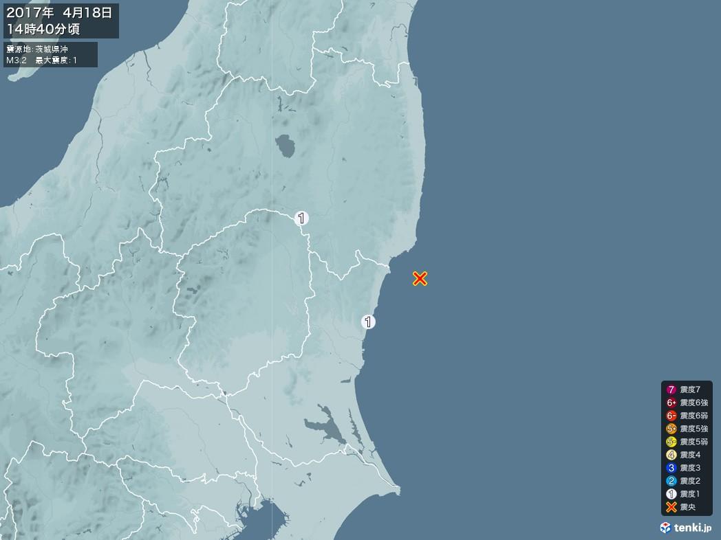 地震情報 2017年04月18日 14時40分頃発生 最大震度:1 震源地:茨城県沖(拡大画像)