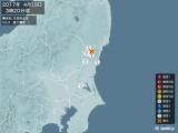 2017年04月19日03時20分頃発生した地震