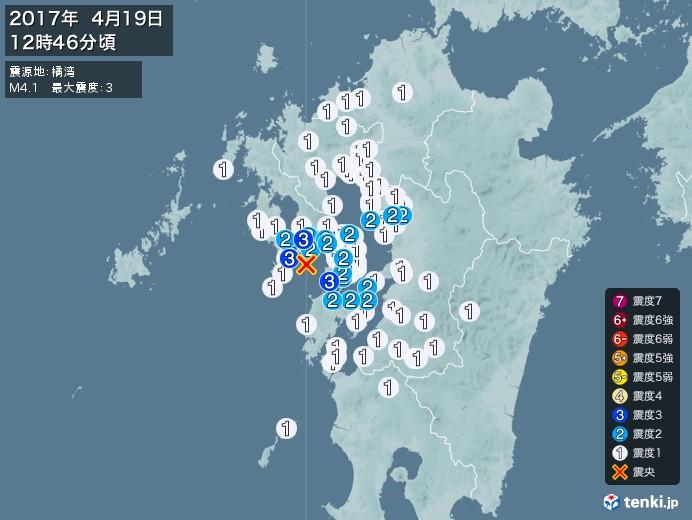 地震情報(2017年04月19日12時46分発生)