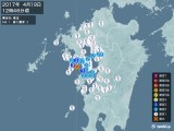 2017年04月19日12時46分頃発生した地震