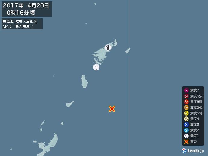 地震情報(2017年04月20日00時16分発生)