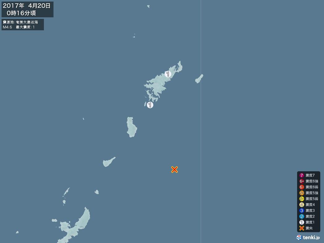 地震情報 2017年04月20日 00時16分頃発生 最大震度:1 震源地:奄美大島近海(拡大画像)