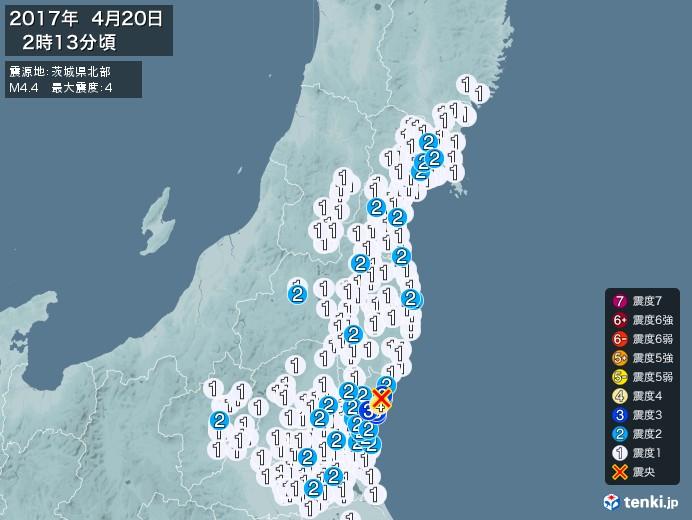 地震情報(2017年04月20日02時13分発生)
