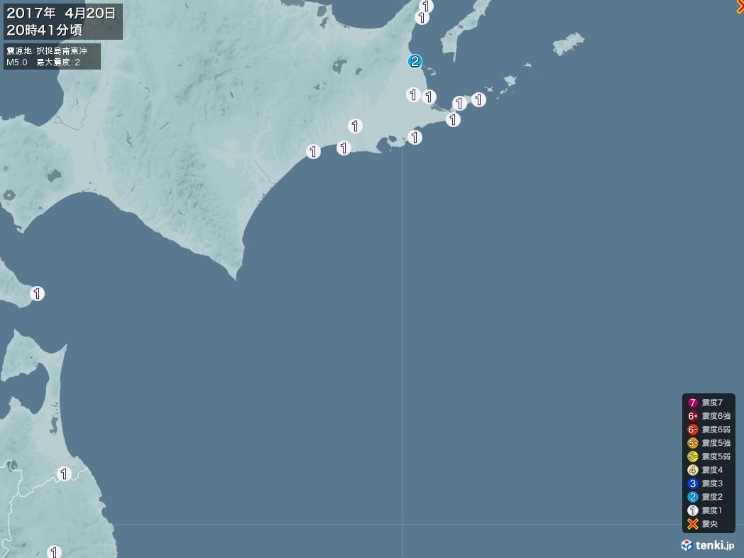 地震情報 2017年04月20日 20時41分頃発生 最大震度:2 震源地:択捉島南東沖(拡大画像)