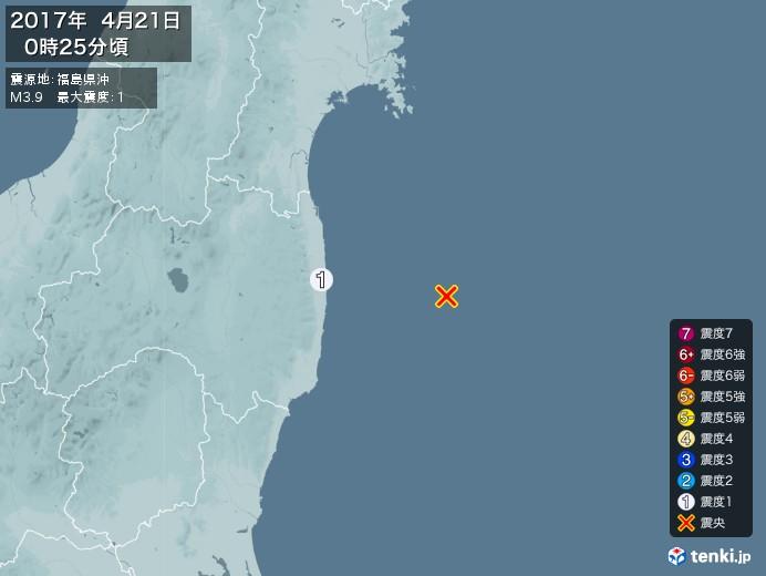 地震情報(2017年04月21日00時25分発生)