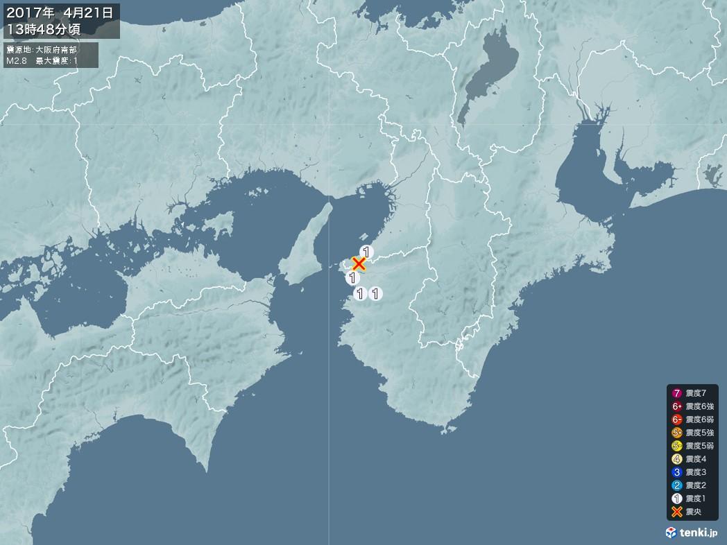 地震情報 2017年04月21日 13時48分頃発生 最大震度:1 震源地:大阪府南部(拡大画像)