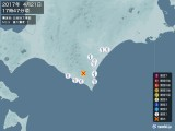 2017年04月21日17時47分頃発生した地震