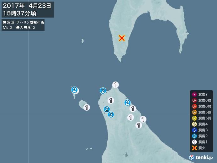 地震情報(2017年04月23日15時37分発生)