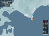 2017年04月24日03時43分頃発生した地震