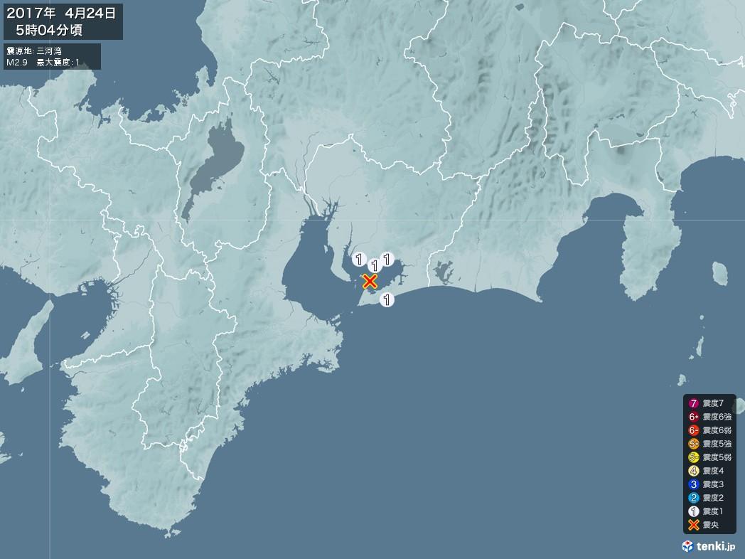 地震情報 2017年04月24日 05時04分頃発生 最大震度:1 震源地:三河湾(拡大画像)