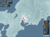 2017年04月24日14時36分頃発生した地震