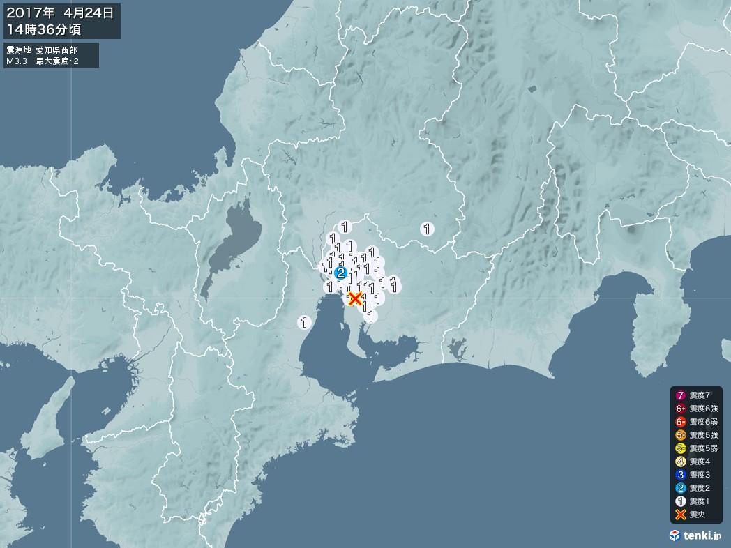 地震情報 2017年04月24日 14時36分頃発生 最大震度:2 震源地:愛知県西部(拡大画像)