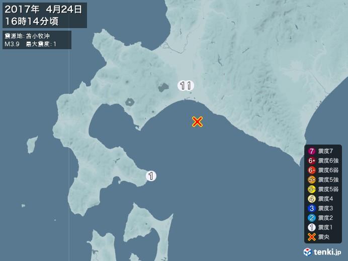 地震情報(2017年04月24日16時14分発生)