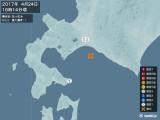 2017年04月24日16時14分頃発生した地震