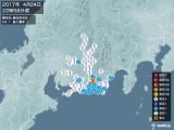 2017年04月24日22時58分頃発生した地震