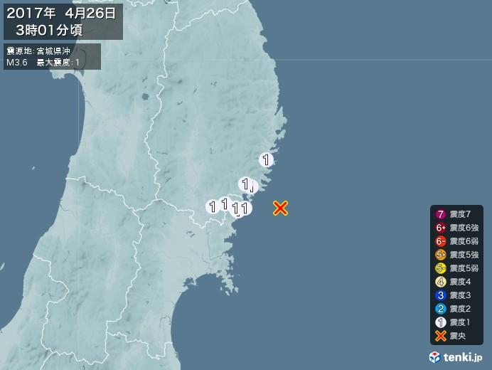 地震情報(2017年04月26日03時01分発生)