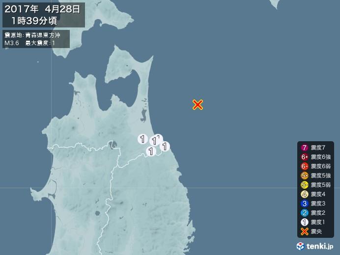地震情報(2017年04月28日01時39分発生)
