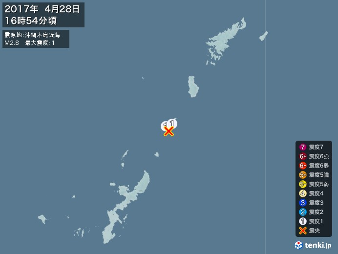 地震情報(2017年04月28日16時54分発生)