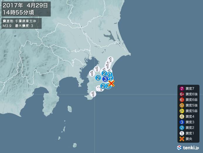 地震情報(2017年04月29日14時55分発生)
