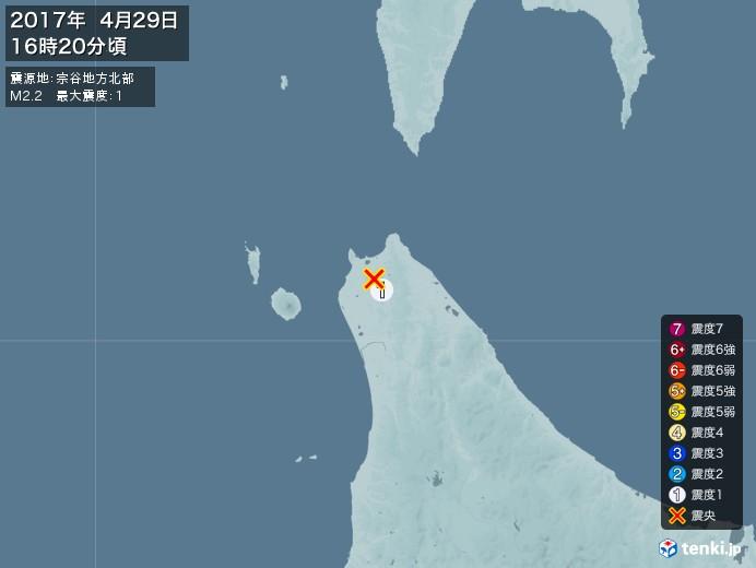 地震情報(2017年04月29日16時20分発生)