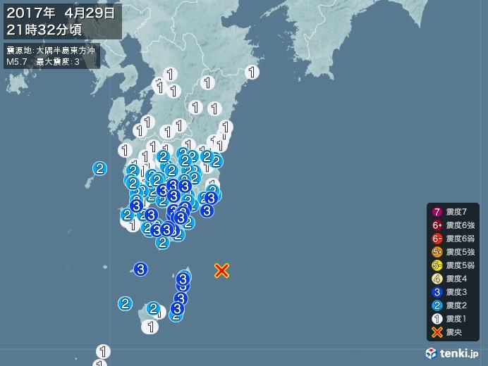 地震情報(2017年04月29日21時32分発生)