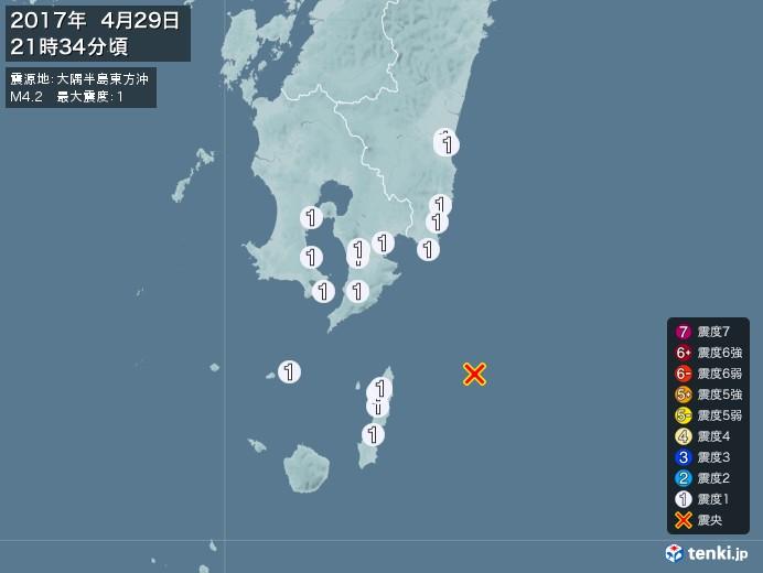 地震情報(2017年04月29日21時34分発生)