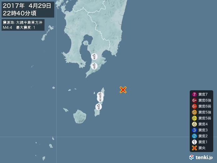地震情報(2017年04月29日22時40分発生)