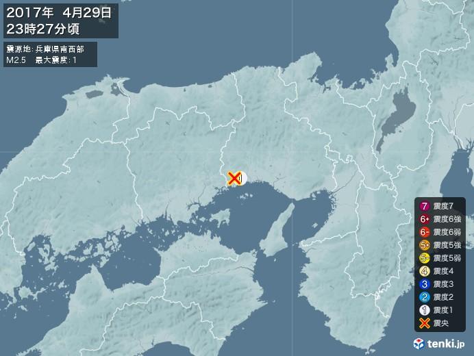 地震情報(2017年04月29日23時27分発生)