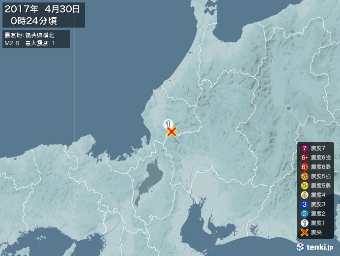 地震情報(2017年04月30日00時24分発生)