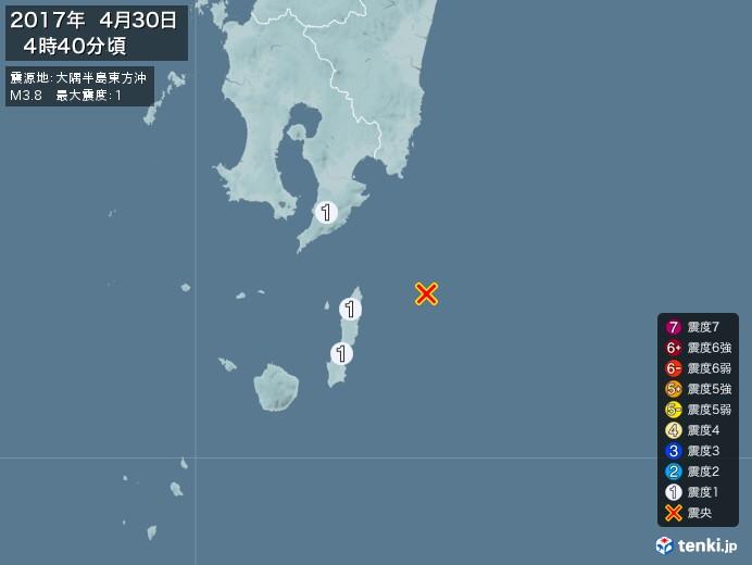 地震情報(2017年04月30日04時40分発生)