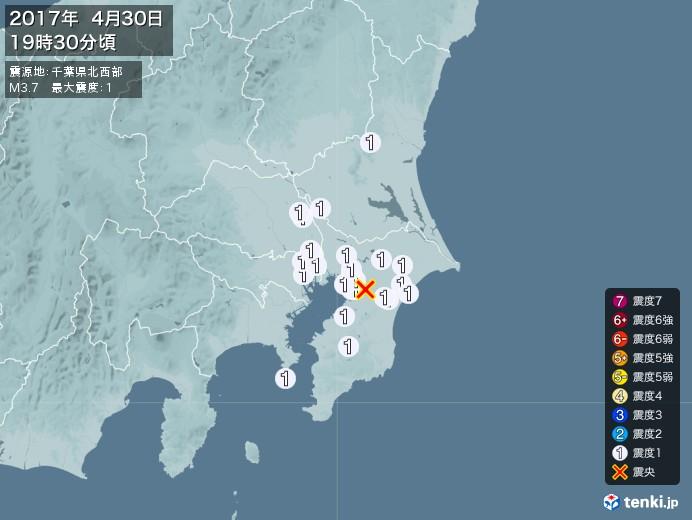 地震情報(2017年04月30日19時30分発生)
