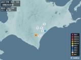 2017年05月01日06時24分頃発生した地震