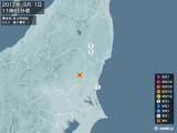 2017年05月01日11時51分頃発生した地震