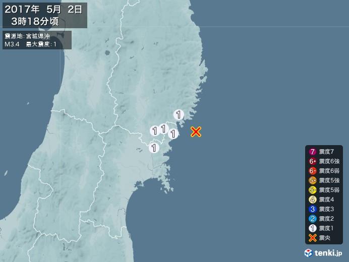 地震情報(2017年05月02日03時18分発生)