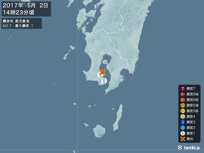 地震情報(2017年05月02日14時23分発生)