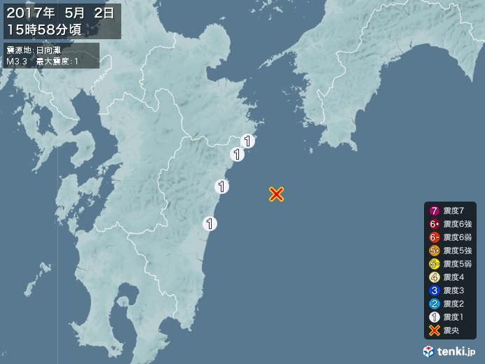 地震情報(2017年05月02日15時58分発生)