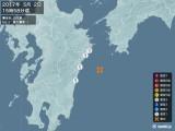 2017年05月02日15時58分頃発生した地震