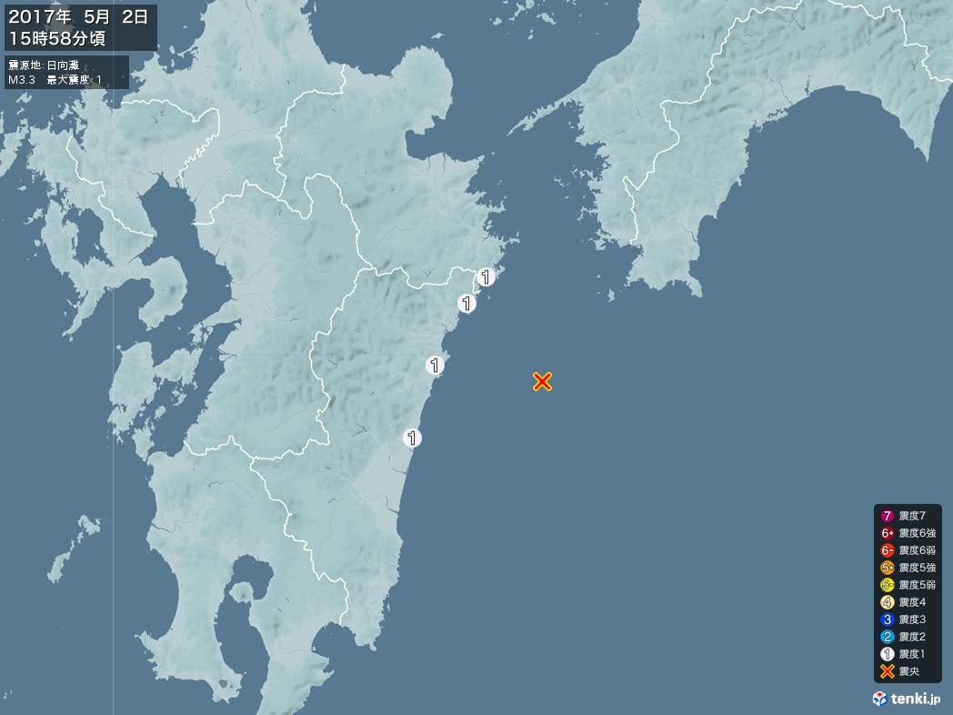 地震情報 2017年05月02日 15時58分頃発生 最大震度:1 震源地:日向灘(拡大画像)