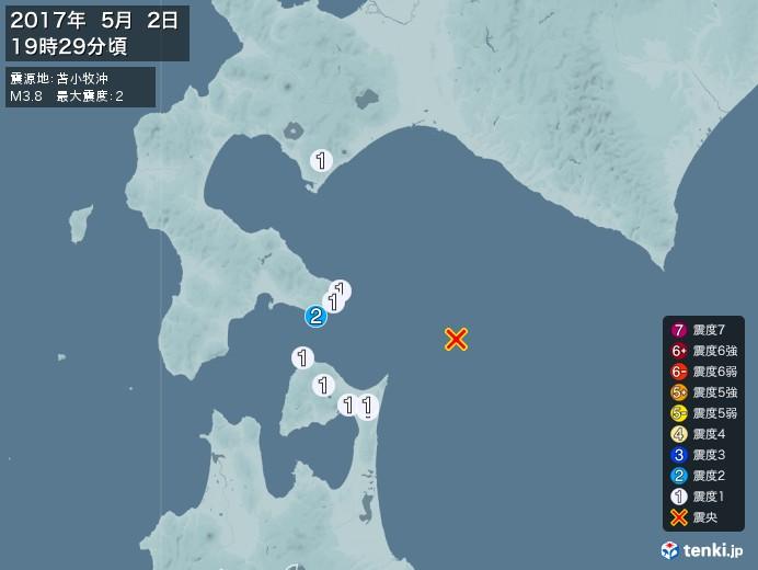 地震情報(2017年05月02日19時29分発生)